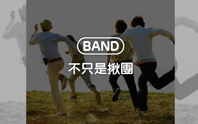 BAND(1)