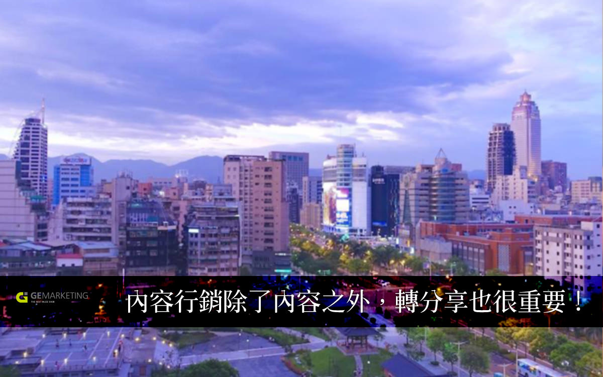 官網_封面
