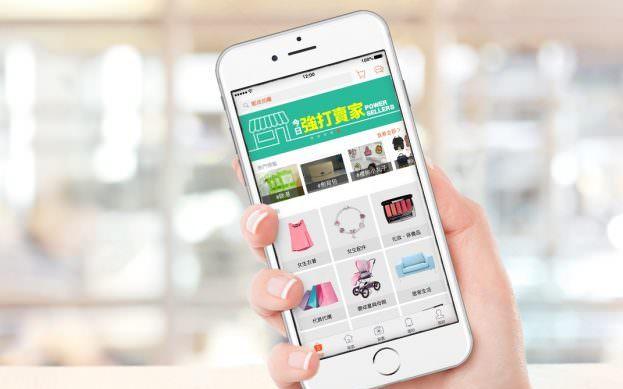 shopee-app-624x423